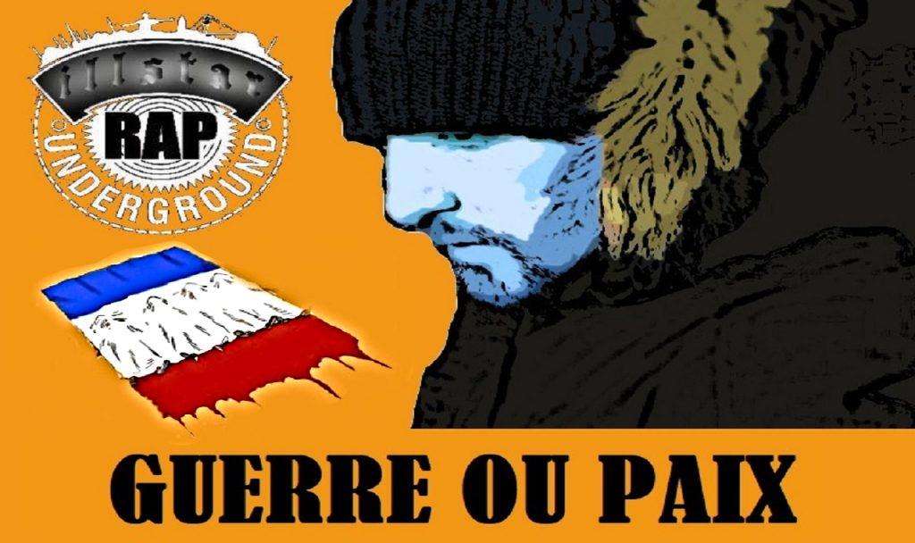 MENAS PCW - Guerre ou Paix (2010)